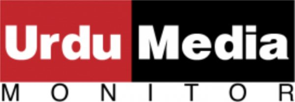 New Urdu Media Monitor Logo